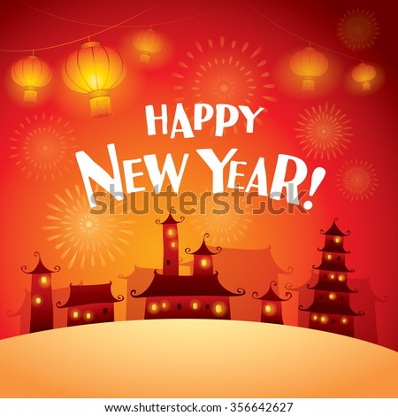 Happy New Year! Background with new year scene. - stock vector