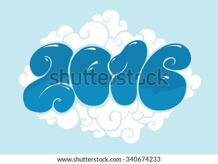 Happy new 2016 year, bubble styled lettering. Typographic illustration for calendar. Inscription for cards. Blue colors. - stock vector
