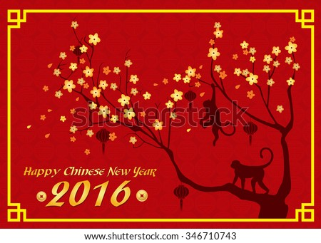 Happy new year 2016 card with lanterns , monkey and tree  - stock vector