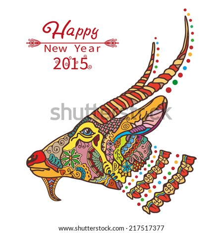 Happy New Year 2015.  Decorative colorful Goat, card design or ornamental background, vector illustration - stock vector