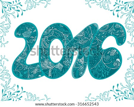 Happy New Year 2016. Decorative vintage ornamental hand drawn inscription. For calendar, invitation, post cards, congratulation. business mail. 2016 number. - stock vector