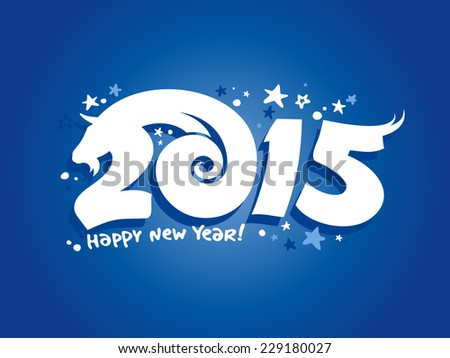 Happy new 2015 year design. - stock vector