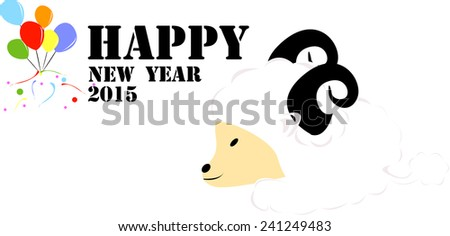 Happy New Year 2015 for vector or illustrator file - stock vector