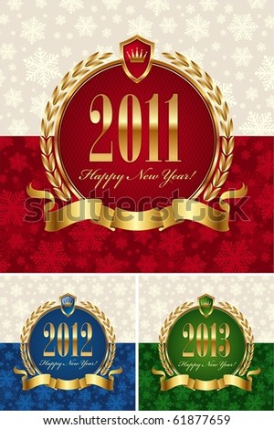 Happy new year - golden vector ornate frames - stock vector