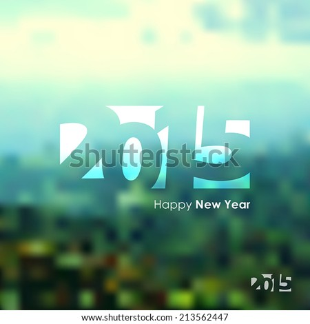 Happy New Year 2015. Greeting card. Vector Illustration. - stock vector