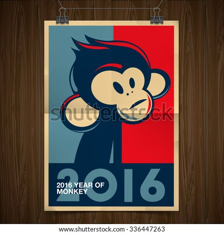 Happy New Year 2016 Greeting Card, Year of Monkey, vector illustration. - stock vector