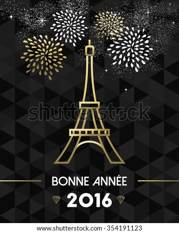 Happy New Year 2016 Paris greeting card with France monument Eiffel Tower in gold outline style. EPS10 vector. - stock vector