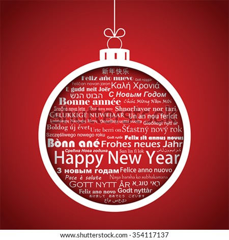 Happy New Year tag cloud shaped as a Christmas ball, vector - stock vector