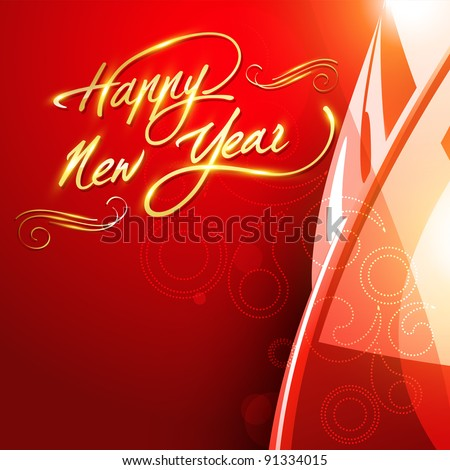 happy new year text with space for your text - stock vector