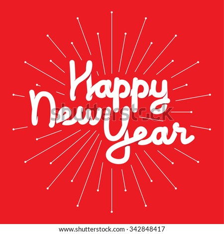Happy New Year type - stock vector