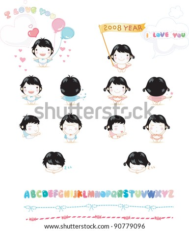 Happy New Year with Cute little Children - stock vector