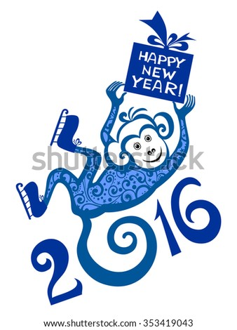 Happy new year 2016. Year Of The Monkey. Celebration background with monkey, gift boxes and place for your text. vector illustration - stock vector