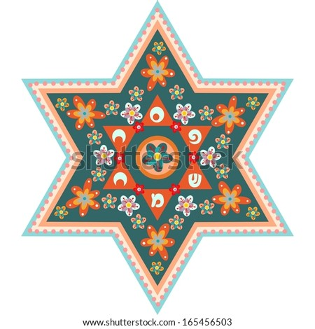 happy passover - stock vector