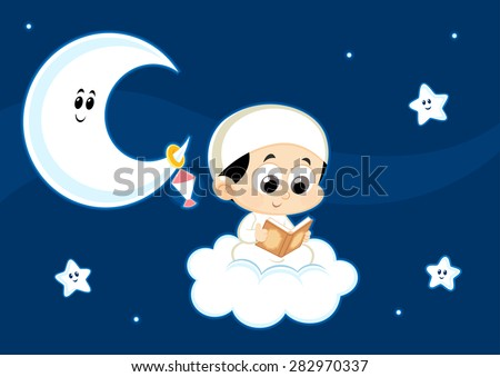 Happy Ramadan - stock vector