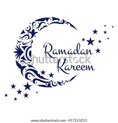 Happy Ramadan Kareem, greeting background vector illustration - stock vector