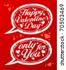 Happy Valentine`s day rubber stamps in form of speech bubbles. - stock vector