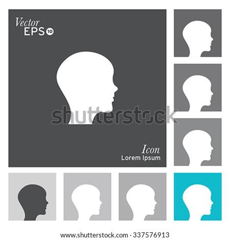 Head icon - stock vector