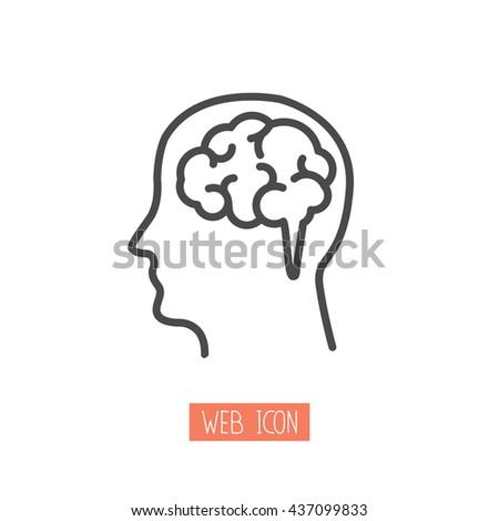 Head with brain vector icon - stock vector