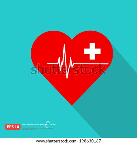 Heart shaped icon with first aid sign and pulse on vintage color background - stock vector