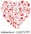 Heart shaped pattern with flowers and leaves - stock vector