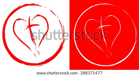 Heart with Cross on a White Background; Hand Drawn Heart - stock vector