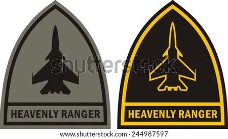 Heavenly ranger - military patch - stock vector