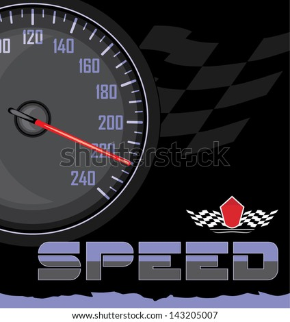 High speed. Icon for design. Vector - stock vector