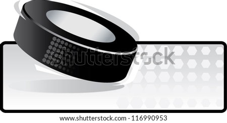 Hockey Puck in motion - stock vector