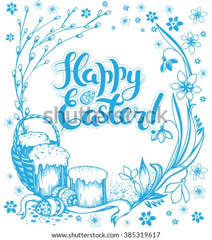 Holiday card in monochrome color Happy Easter with lettering - stock vector