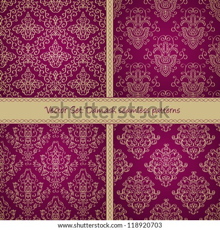 Holiday damask textile pattern. Seamless pattern can be used for wallpaper, fabrics, paper craft projects, web page background,surface textures. Abstract textile floral background - stock vector