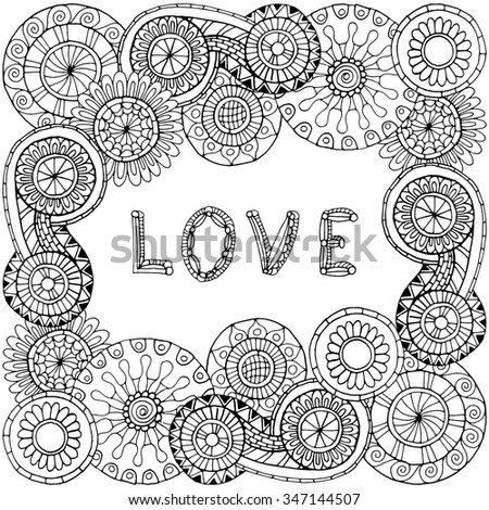 Holiday doodle background. Light paper heart Valentines day card with sign on ornate pattern. Template greeting card or invitation. Love. - stock vector