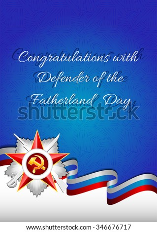 Holiday greeting card in blue with russian tricolor and Georgievsky star for Defender of Fatherland or Victory day. February 23. May 9. Vector illustration - stock vector