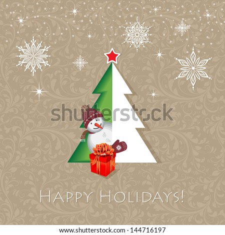 Holidays concept. A half-tree shaped door opened creating an illusion of full shape Christmas tree. Smiling snowman offers a gift. Vector EPS 10 illustration. JPEG photo included in collection. - stock vector