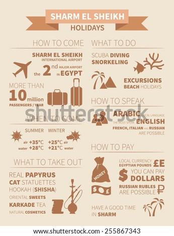 Holidays in Sharm el Sheikh infographics. Vector illustration. - stock vector