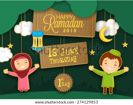 Holy month of Muslim community, Ramadan Kareem celebration with cute puppets celebrating first day of Ramadan on mosque silhouette background. - stock vector