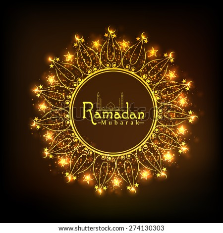 Holy month of Muslim community, Ramadan Kareem celebration with golden floral design decorated frame on brown background. - stock vector