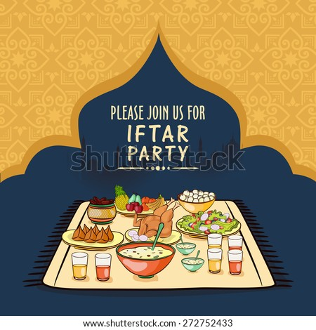 Holy month of prayer, Ramadan Kareem celebration with beautiful invitation card for Iftar party celebration. - stock vector