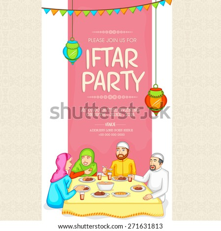 Holy month Ramadan Kareem Iftar Party celebration invitation card decorated with Islamic people enjoying food. - stock vector
