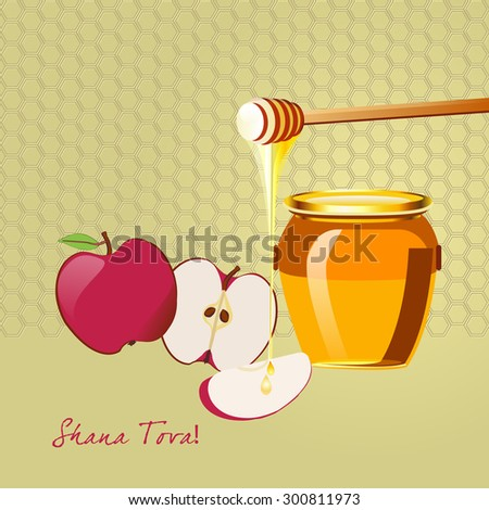 Honey Jar, Dipper & Red Apples Greeting card design vector template. Jewish New Year card with holiday symbols. Greeting text Shana tova! Original Honeycomb pattern is complete, masked. Editable - stock vector