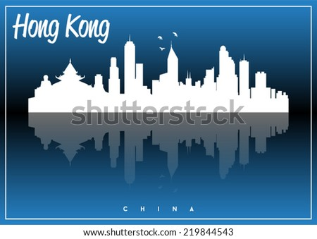 Hong Kong, China, skyline silhouette vector design on parliament blue background. - stock vector