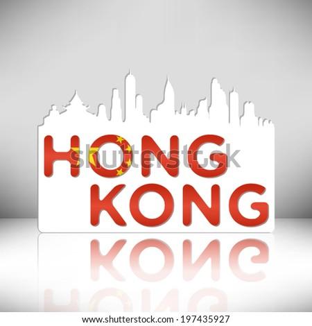 Hong Kong China vector design on white background. - stock vector
