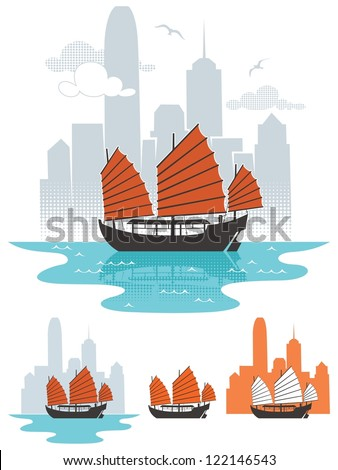 Hong Kong: Illustration of junk boat in Hong Kong. Below are 3 additional simplified variations. No transparency and gradients used. - stock vector