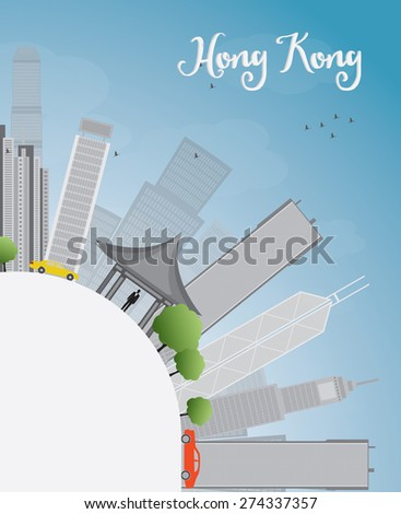 Hong Kong skyline with blue sky, taxi and copy space. Vector illustration. Business travel and tourism concept with place for text. Image for presentation, banner, placard and web site. - stock vector