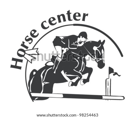 horse jumping vector - horse center - stock vector