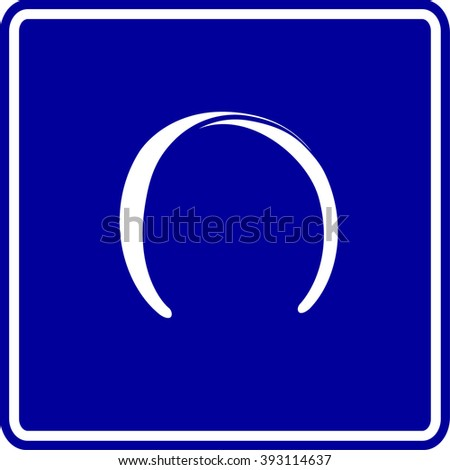 horseshoe shaped headband - stock vector