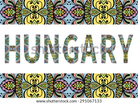 Hungary sign with tribal ethnic ornament. Decorative graphic frame border pattern. Vector background or card design. - stock vector