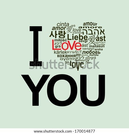 "I love you. A heart made of words "" love "" in many languages - stock vector"