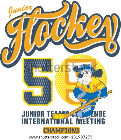 Ice Hockey baby league  - Artwork for baby wear in custom colors - stock vector