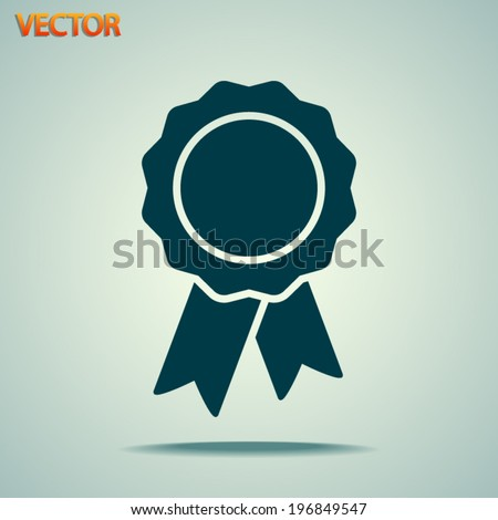 Icon - stock vector