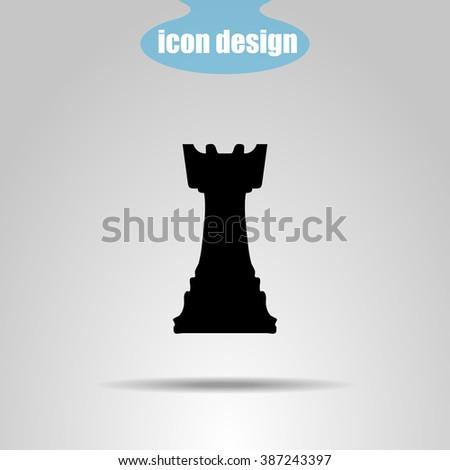 Icon  chess piece. Rook - stock vector
